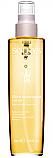Sothys Body Elixir Cinnamon & Ginger 100ml