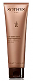 Sothys After-Sun Refreshing Body Lotion 125ml